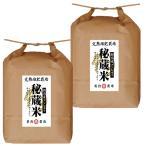 完熟堆肥栽培米 新潟コシヒカリ秘蔵米10kg|お取り寄せ