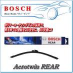 【BOSCH ボッシュ】エアロツイン ワイパーブレード:3397008009(A400H) 400mm 輸入車・リア用