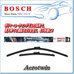 【BOSCH ボッシュ】エアロツイン ワイパーブレード:3397118943(A943S) 650/650mm 輸入車用 2本セット