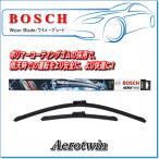 【BOSCH ボッシュ】エアロツイン ワイパーブレード:3397118980(A980S) 600/475mm 輸入車用 2本セット
