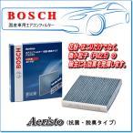 【BOSCH ボッシュ】エアコンフィルター アエリスト:AF-T07(トヨタ用) 抗菌 脱臭タイプ