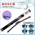 【BOSCH ボッシュ】エアロツイン J-Fit(+) ワイパーブレード:AJ55 (550mm/Uフックタイプ/国産車用)