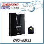 【セットアップなし】DENSO・デンソー:DIU-A011 GPS受信機能付き 業務用ETC2.0車載器 (四輪車専用)