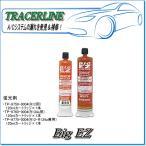 【TRACERLINE】カートリッジ蛍光剤 Big EZ:TP-9770-0004(R12・R134a両用/120mlカートリッジ×1本)