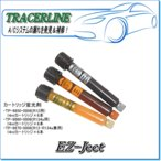 【TRACERLINE】カートリッジ蛍光剤 EZ-Jeck:TP-9870-0601(R12・R134a両用/14mlカートリッジ×6本)