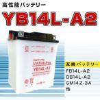 【新品】高性能バッテリー[スズキ:〜750]◆GSX750E[GS750X] GSX750Sカタナ[GR72A] ◆FB14L-A2他互換