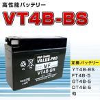 【新品】高性能バッテリー[ヤマハ:50]◆ビーノVINO[5AU,SA10,]◆YT4B-BS,FT4B-5,GT4B-5,DT4B-5他互換