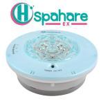 水素風呂 『スパーレEX』  FLSP-15 お風呂用水素水生成器 フラックス