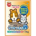 Yahoo!小動物用品専門店e-ペット屋さん[マルカン]ハムスターの浴び砂!サラサラさら砂 1.5kg(お徳用)