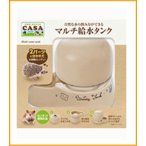 [CASA]陶器製でお掃除かんたん!ハリネズミ・ハムスター用マルチ給水タンク