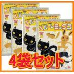 【お買い得】ペパーレミックス 6L(約1kg)×4袋セット