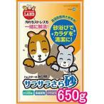 Yahoo!小動物用品専門店e-ペット屋さん[マルカン]ハムスターの浴び砂!サラサラさら砂650g
