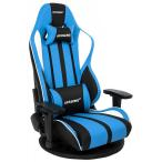 [お取り寄せ]AKracing ゲーミング座椅子 極坐(ぎょくざ) (ブルー) AKR-GYOKUZA-BLUE