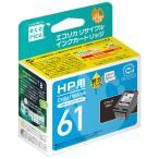 消費者還元事業 5%還元店 HP(ヒューレット・パッカード) HP61対応(ブラック) リサイクルインクカートリッジ エコリカ(ecorica)