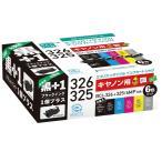 Canon(キヤノン) BCI-326+325/6MP+黒対応(6色パック) リサイクルインクカートリッジ エコリカ(ecorica) ECI-C3266P+BK