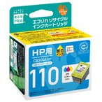 消費者還元事業 5%還元店 HP(ヒューレット・パッカード) CB304A対応(カラー) リサイクルインクカートリッジ エコリカ(ecorica) ECI-HP110C-V