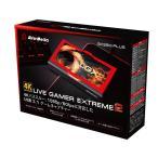 【プレゼント企画実施中】 AVerMedia ゲームキャプチャー Live Gamer EXTREME 2 GC550 PLUS