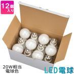 ショッピングLED LED電球 E26 20W形相当 全方向 密閉器具対応 電球色 12個入 LDA2L-G AG22 12P 06-0695 オーム電機