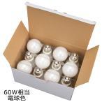 ショッピングLED LED電球 E26 60W形相当 全方向 密閉器具対応 電球色 12個入 LDA7L-G AG22 12P 06-0699 オーム電機