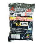 三菱紙パック MP-9 07-0086 セール