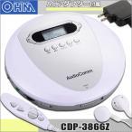 cdプレーヤー-商品画像