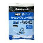 07-4822 パナソニック 掃除機紙パック AMC-NK5 セール
