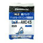 07-4823 パナソニック 掃除機紙パック AMC-K5 セール