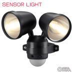 OHM センサーライト 屋外 防雨仕様 人感センサー 防犯ライト 75W×2灯 ES752 オーム電機 07-5576