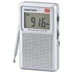 AudioComm 携帯ラジオ ワイドFM FM補完放送 RAD-P5151S-S 07-8675 OHM オーム電機