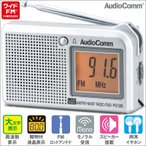 AudioComm 液晶表示ハンディーラジオ ワイドFM FM補完放送 ポケット 携帯 コンパクトRAD-P5130S-S 07-8676 OHM オーム電機