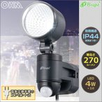 OHM LEDセンサーライト コンセント式 1灯 コンパクトLS-A145A-K 07-8725 オーム電機
