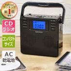 ステレオCDラジオ 500Z-K 1台