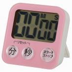 大画面デジタルタイマー ピンク COK-T130-P 07-9112 セール