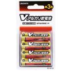 アルカリ単3乾電池 4本入 /B4P/V LR6/B4P/V 07-9713 セール