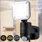 LEDセンサーライト 屋外防雨 コンセント(AC)式 防犯対策 1灯 LS-A185B-K 07-9919 オーム電機
