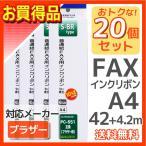 ショッピング商品 送料無料 20個セット FAX用インクリボン S-BR OA-FRS46S-BR st-0684