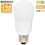 ショッピング商品 24個セット 送料無料 エコなボール 電球形蛍光灯 A形 E26 60形相当 電球色 EFA15EL/12N st-5424