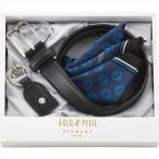 ショッピングゴールド ゴールドファイル ベルト・キーホルダー・ハンカチセット  GBY5010 GOLD PFEIL メンズギフトセット  (17s0348-025)