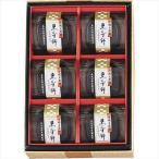 黒くず餅(6個)  BK-10 菓子匠 河内駿河屋 葛餅