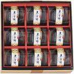 黒くず餅(9個)  BK-15 菓子匠 河内駿河屋 葛餅