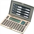 カシオ 電子辞書(英和・和英・漢字) (50音配列キー)CASIO   XD-J55-N    入学祝  就職祝  内祝 (17s0588-026)