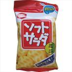 亀田製菓 ソフトサラダポケパック  Pソフト  サクサクあっさり塩せんべい 粗品・記念品  (20s0600-028)