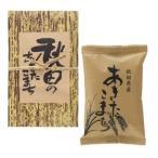 おにぎり包み 秋田県産あきたこまち(200g)お手軽 お米ギフト 粗品・記念品  (20s0605-062)