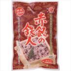 赤飯の鉄人(1合セット)簡単炊飯のお赤飯 粗品・記念品   21s0641-029