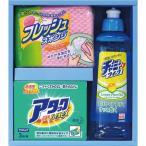 クリーンライフセット CL500R 引越しのご挨拶に最適な洗剤ギフト