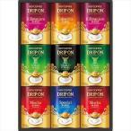 キーコーヒー ドリップオンコーヒーギフト  (KDV-50N)  KEY COFFEE プレミアムドリップコーヒー (内祝)(御祝)(お返し)  (20s0423-142)