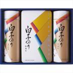 白子のり のり詰合せ (SA-25E)  味海苔・焼き海苔・海苔茶漬け ギフトセット (内祝)(御祝)(お返し)  (20s0473-107)