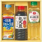 調味料バラエティ (MN-10)  健康油・醤油・料理酒詰合せ