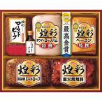 丸大食品 煌彩ローストビーフセット  MRT-575  お歳暮 送料無料 21wg1022-594