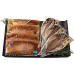 静岡県産 金目鯛の味噌漬&あじ干物セット お歳暮 送料無料